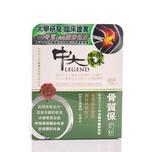 Cu Legend Joint Mp 20g X30bags