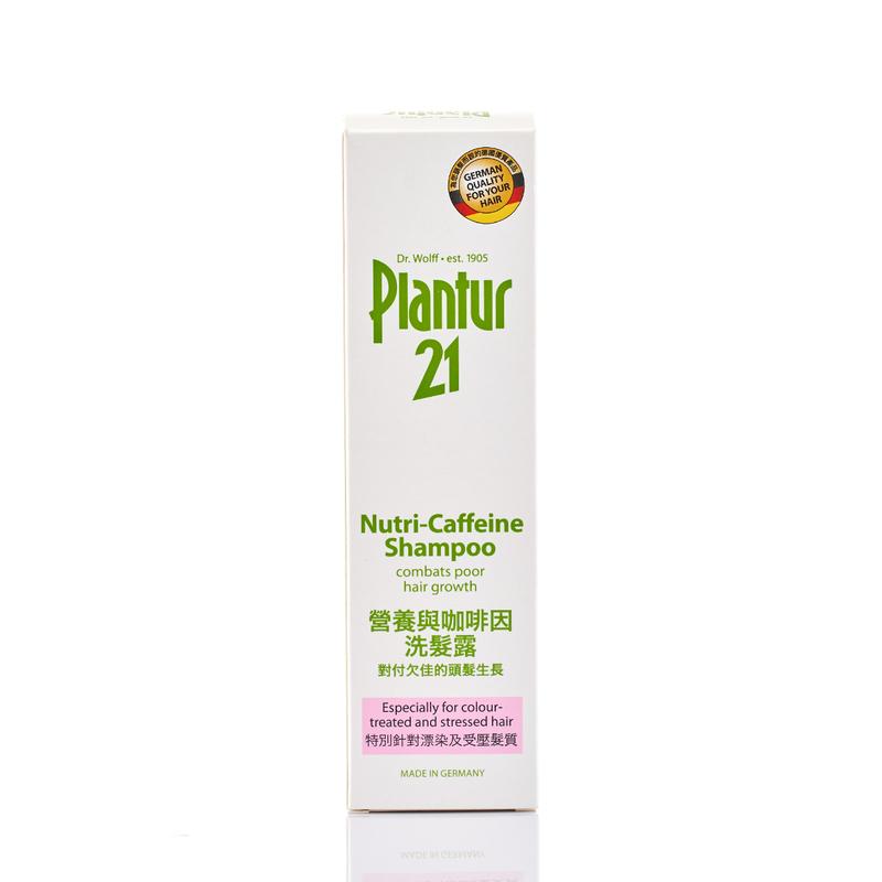 Plantur 21 Nutri-Caffeine Shampoo - Improves hair growth, prevent postpartum hair loss, and improves strength of hair
