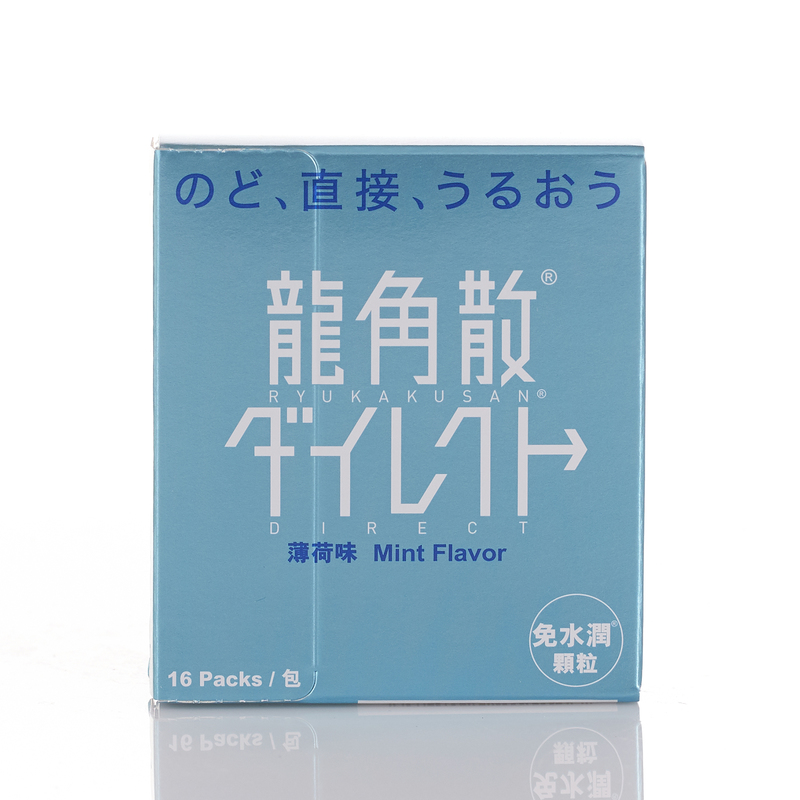 Ryukakusan Direct Stick Mint 16pcs
