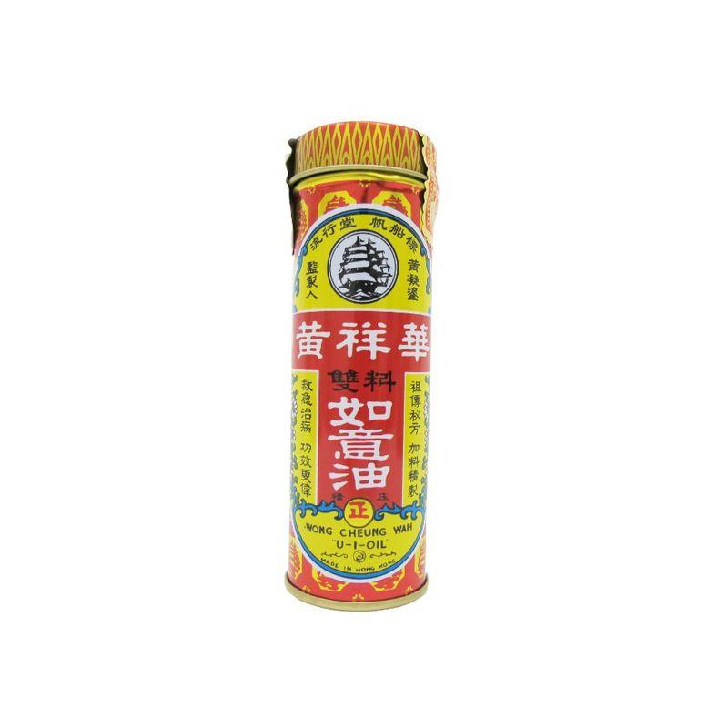 Yu Yee Oil, 25ml