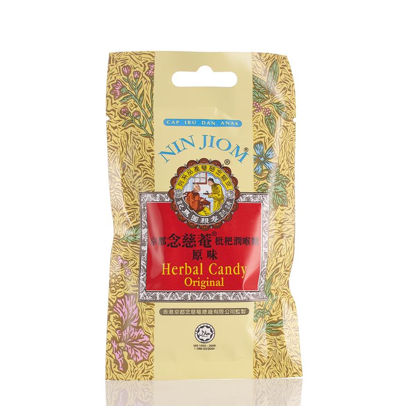 Nin Jiom Herbal Candy 20g