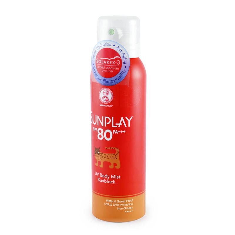 Sunplay Ultra Shield UV Body Mist SPF130 PA++++ 165ml