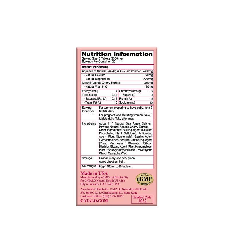 Catalo Vegetarian Calcium Formula 60 Capsules