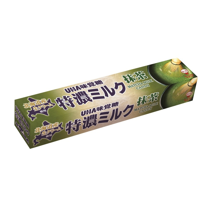Tokuno 8.2 Matcha Flavored Milk Candy 10pcs