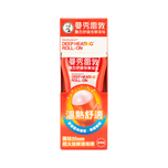 Mentholatum Deep Heating Rub Lotion 50mL
