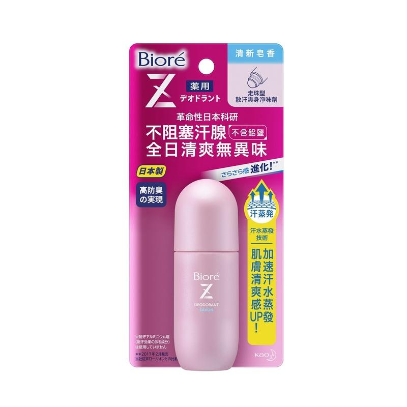 Biore Deodorant Z Rollon Soap 40g