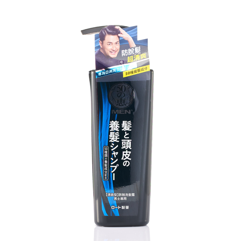 50 Megumi Men Anti Hair Loss Shampoo Fresh 350mL