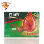 Brand's Essence Of Chicken Cordyceps CS4 70g X 16 Bottles