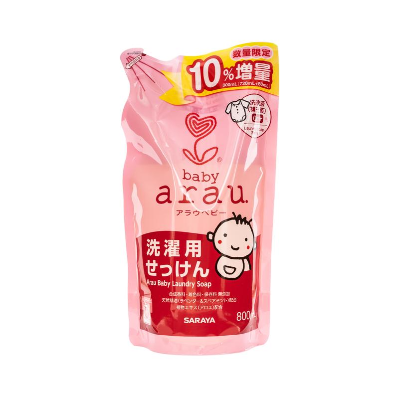 Arau Baby Laundry Liquid 800mL