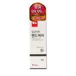 Firson Moist Hand Sanitizer Fragrance Free 50G