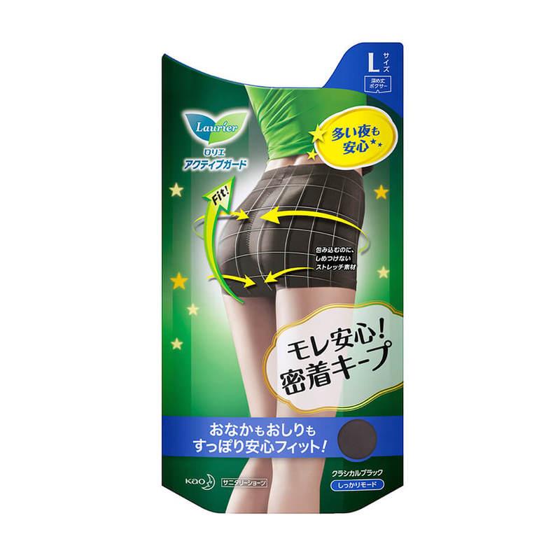 Laurier Superguard Sanitary Panties Classic Black Size L