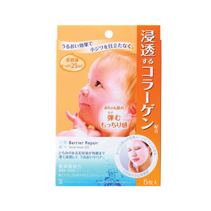 Barrier Repair Enrich Facial Mask, 5pcs