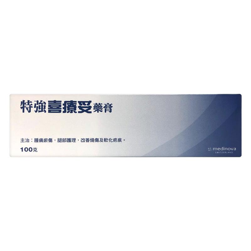 Hirudoid Forte 100g