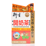 Hin Sang Exquisite Packing Milk Supplement (Granules) 10g X 20 sachets