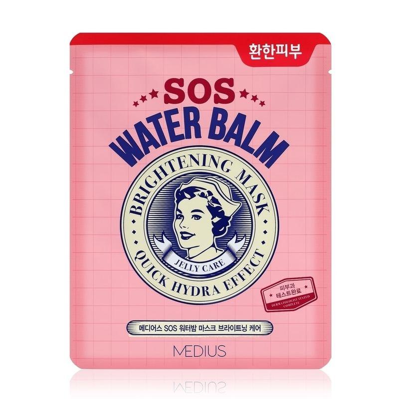 Medius SOS Water Balm Mask Brightening