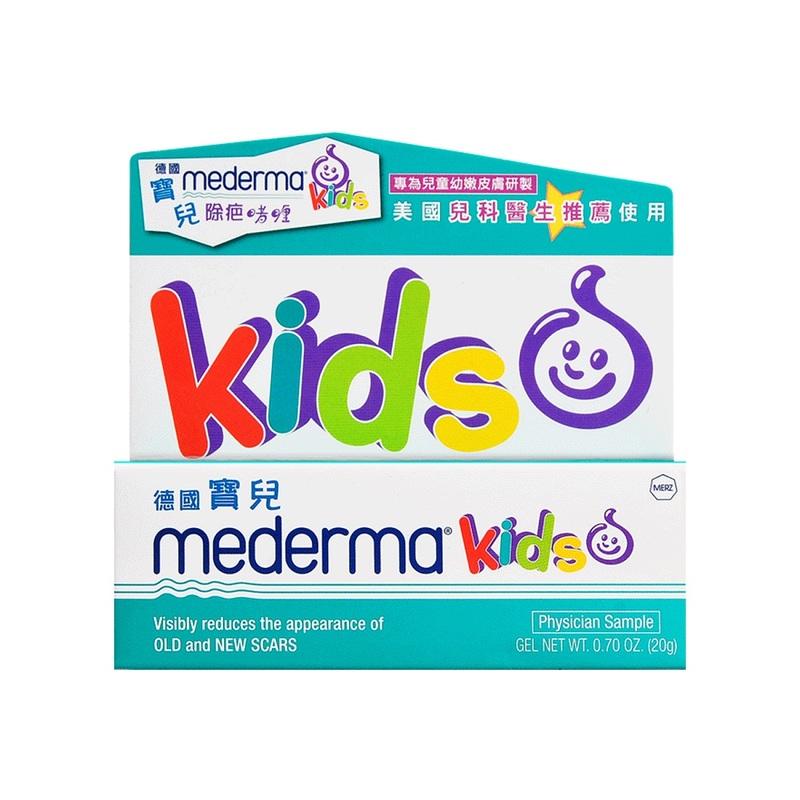 Mederma For Kids 20g