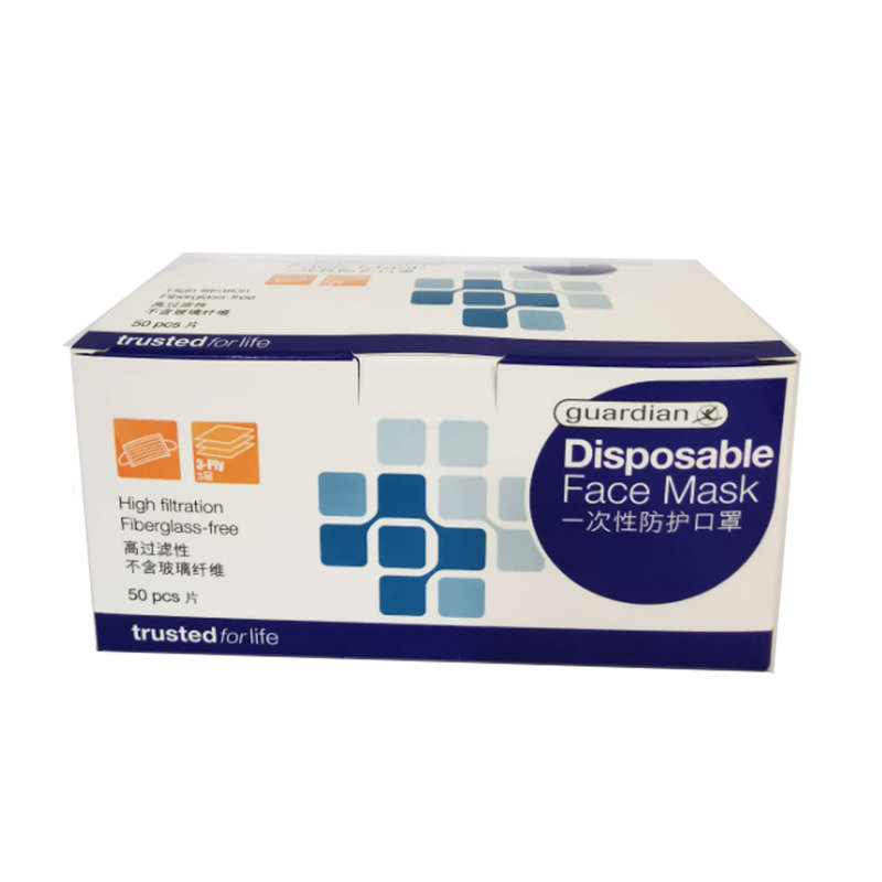 Guardian 3-Ply Disposable Mask, 50pcs