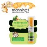 Mannings萬寧牛油果油潤唇膏 4.5克