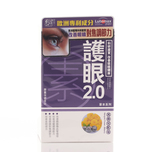 Royal Medic Eye Health 2.0 60pcs