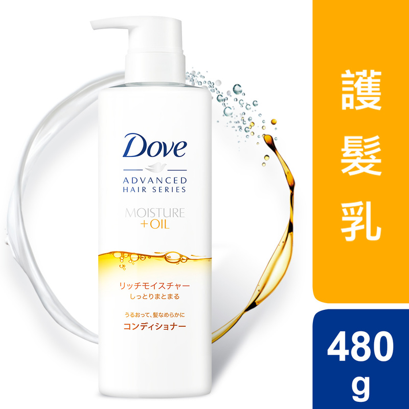 Dove Advanced Rich Moisture Conditioner 480g
