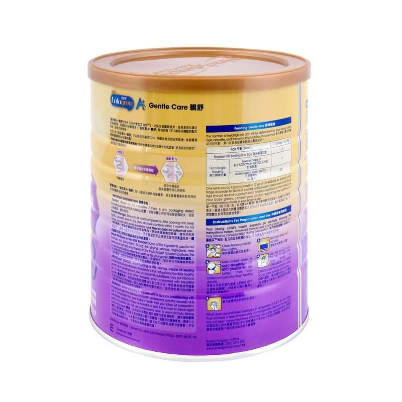 Mead Johnson Enfagrow A+ Gentle Care Milk Powder 900g