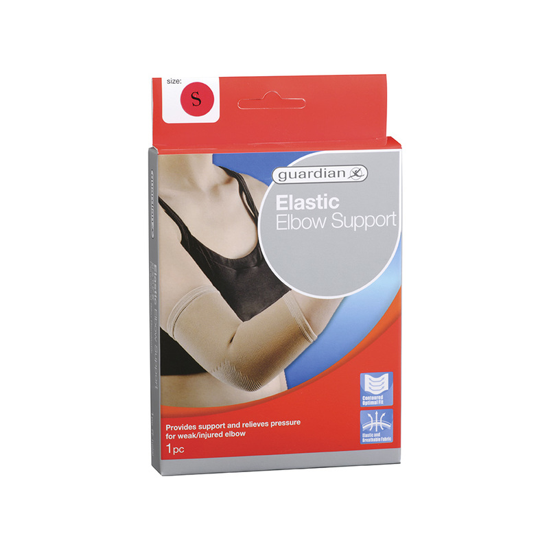 Guardian  Elastic Elbow Support S