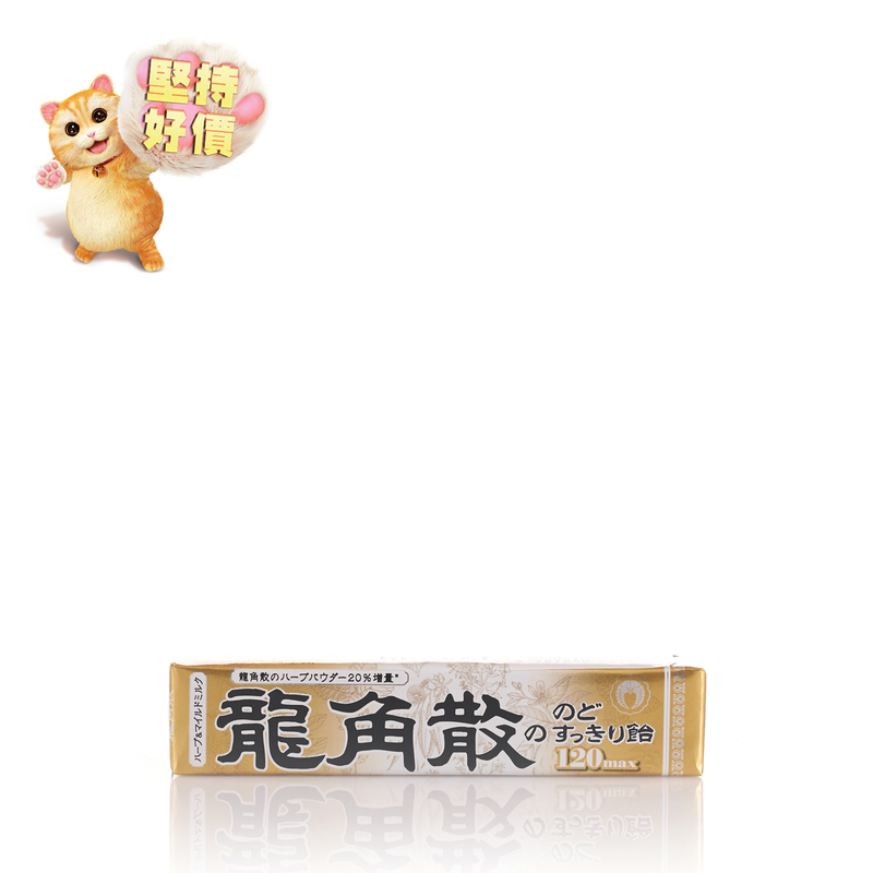 Ryukakusan Throat Refreshing Candy Stick Type Mild Milky Flavor 10pcs