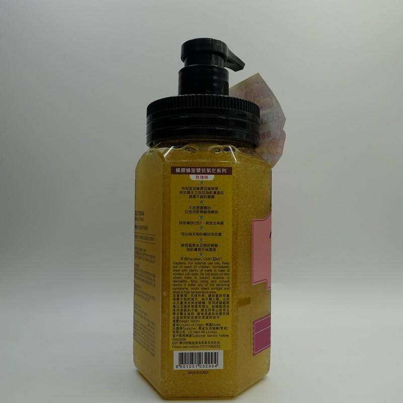 On The Body Propoli Body Wash-Scrub 500mL