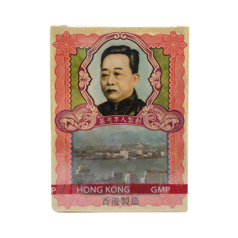 Li Chung Shing Tong Po Chai Pills 10pcs