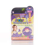 Health Proof Junior Blueberry+Cal Proof 90pcs