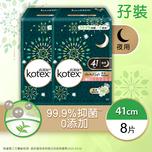Kotex Herb.Soft Sw 41cm 8pcsX2bags