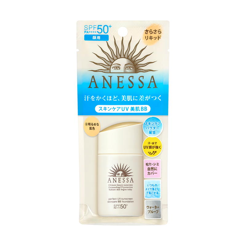 Anessa Perfect UV Sunscreen Skincare BB Foundation SPF50+ PA++++ (Light) 25mL