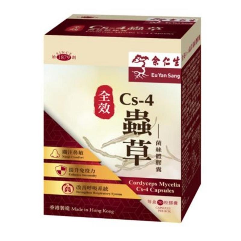 Eu Yan Sang Cordyceps Mycelia CS-4 Capsules 50pcs
