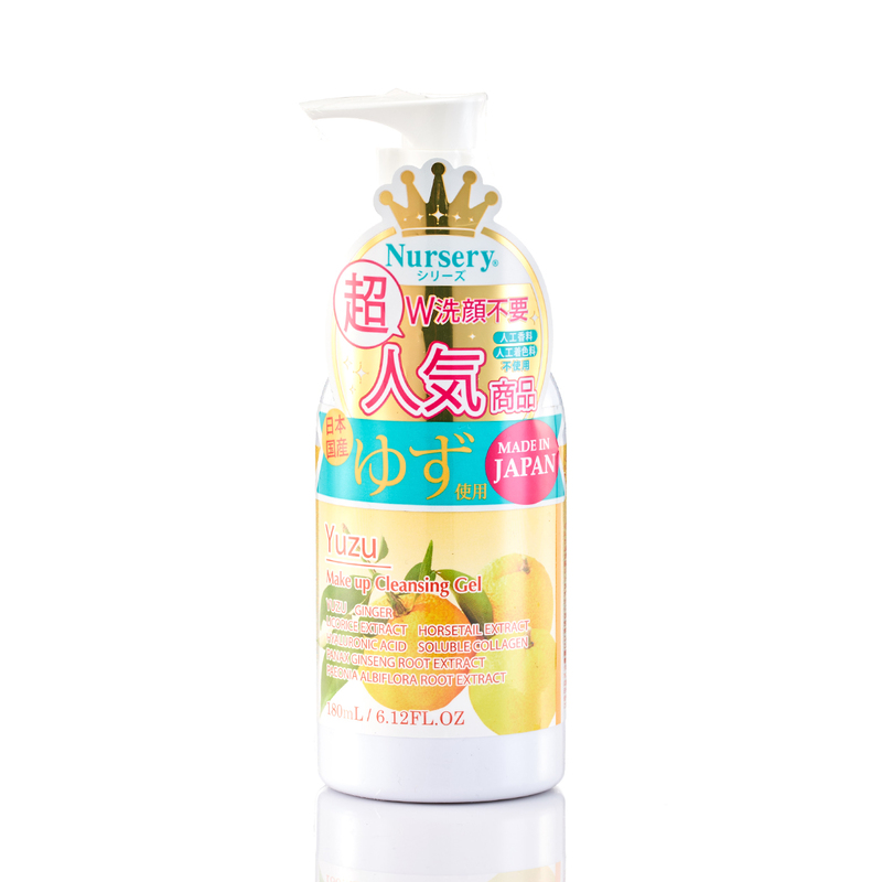 Nursery Yuzu Makeup Cleansing Gel 180mL