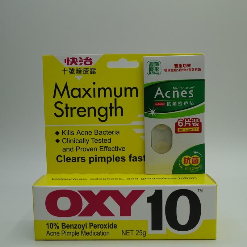 Oxy 10 Acne Pimple Medication 25g Free Acne Dressing 6pcs