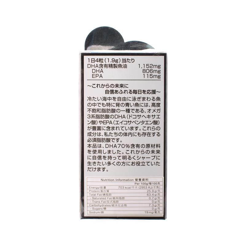 Haruka DHA800 PLUS 60pcs