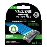 Schick Hydro5 Custom Sth Refill Blades X 4pcs