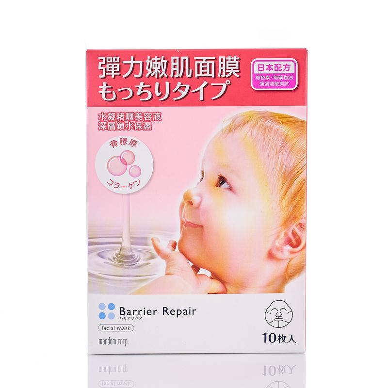 Barrier Repair Facial Mask Collagen 10pc