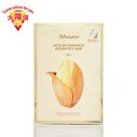 JM Solution Lacto Saccharomyces Golden Rice Mask 30mL x 10pcs