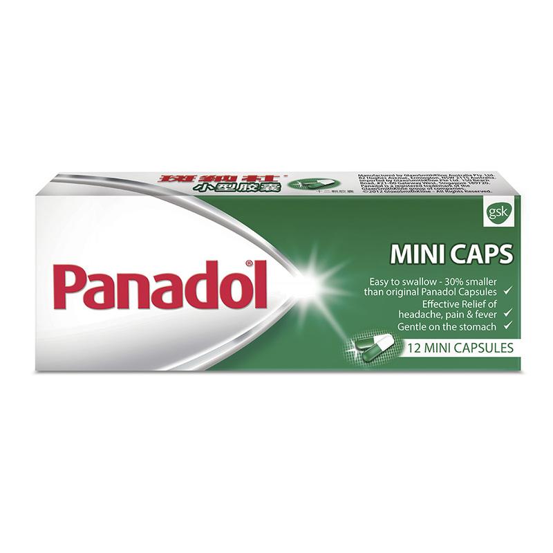 Panadol Mini Caps, 12 caps