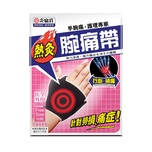 Tourmaline Wrist-Pad 1pc
