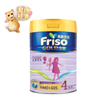 FRISO® Gold Stage 4 Growing-up Formula 900g