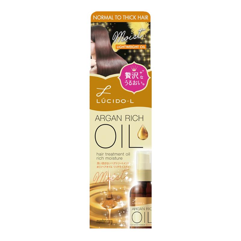Lucido-L Argan Rich Oil Hair Treatment Oil, 60ml