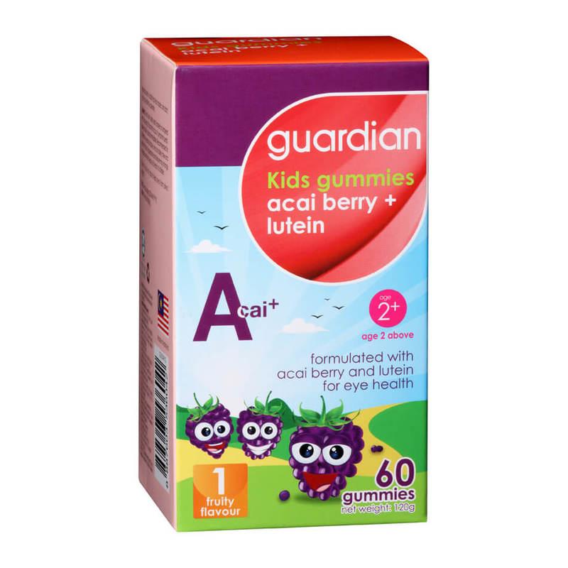 Guardian Kids Gummies Acai Berry + Lutein, 60pcs