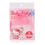 Hello Kitty Training Cup (Step 3)