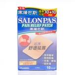 Salonpas Pain Relief Patch 10pcs X2box