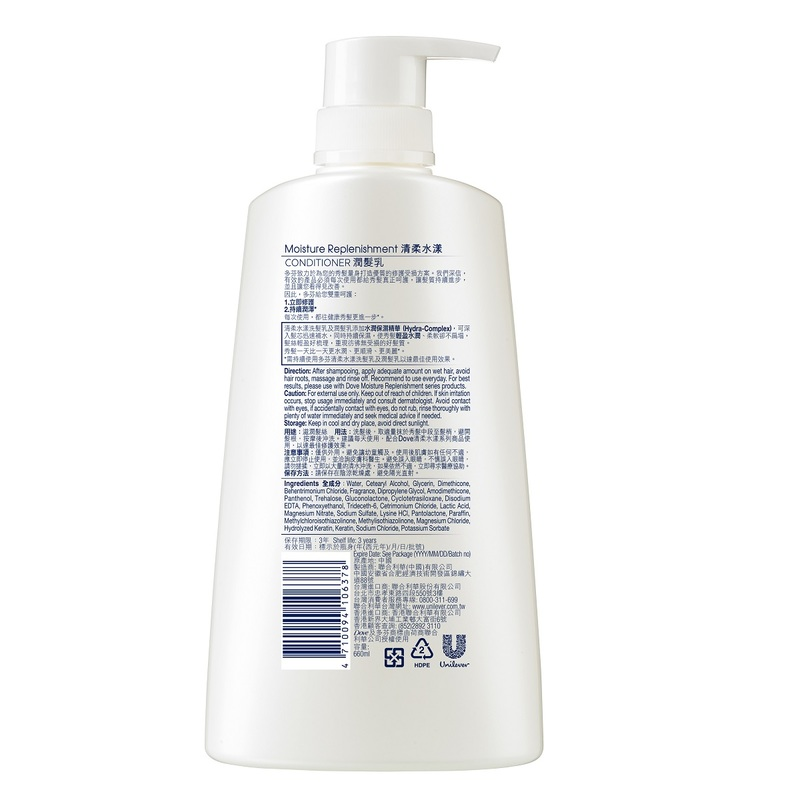 Dove Moisture Replenishment Conditioner 660mL