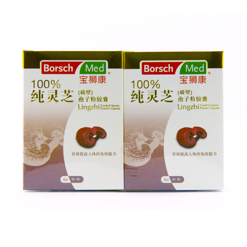Borsch Med 100% Lingzhi Capsule Twin Pack, 2x60 capsules