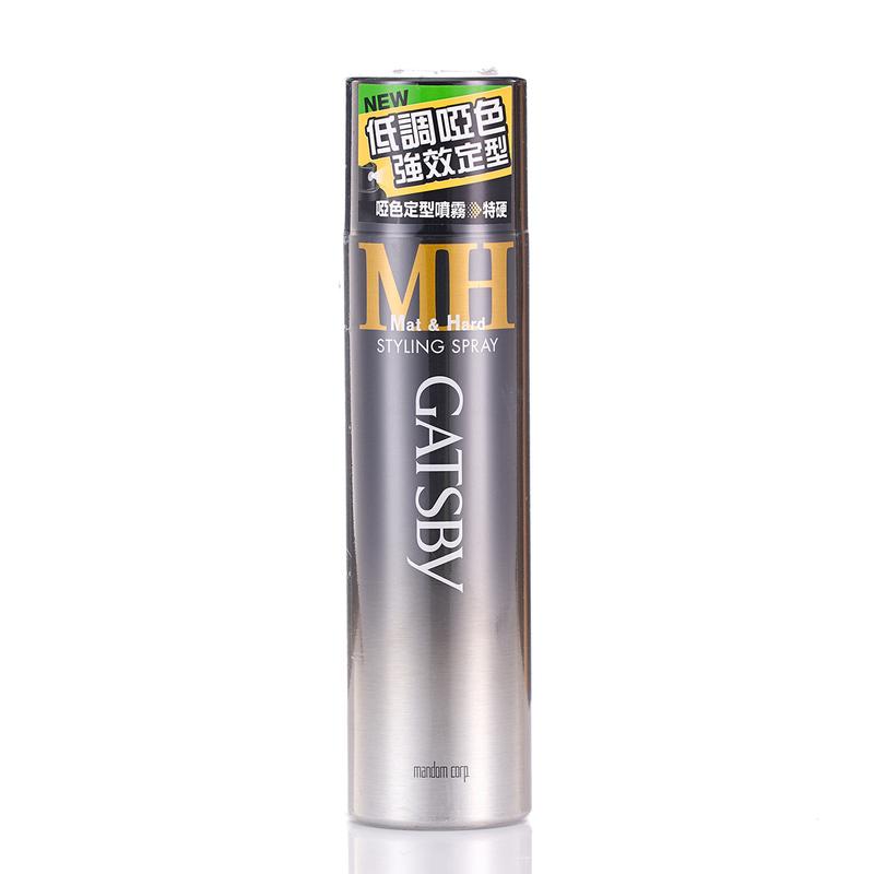 Gatsby Styling Spray Mat & Hard 160g