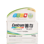 Centrum Advance 150pcs